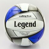 Мяч волейбольный Legend 0154 размер 5, PU сшит вручную