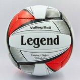 Мяч волейбольный Legend 0156 размер 5, PU сшит вручную