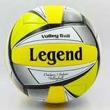 Мяч волейбольный Legend 0157 размер 5, PU сшит вручную