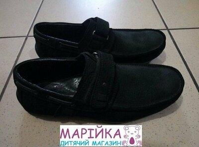 Школьные кожаные туфли для мальчика нубук , школьные туфли для мальчика