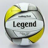 Мяч волейбольный Legend 0160 размер 5, PU сшит вручную