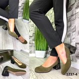 эксклюзивные туфли Хаки