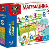 Игра настольная Математика на магнитах VT5411-02