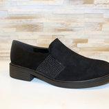 Туфли черные замшевые Т308