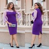 Платье нарядное XL креп дайвинг фактурный гипюр вышивка фиолетовый бежевый