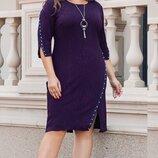 Платье нарядное XL креп дайвинг фактурный терракотовый баклажан синий фиолетовый красный