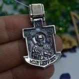 Серебряный подвес крест хрест морякам якорь Николай оберіг 925
