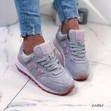 Женские кроссовки New Balance серые и пудра