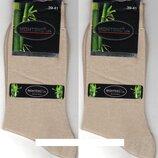 Носки мужские бамбук Монтекс,турция,без шва,39-41 размер, высокие,бежевые,12 пар,Турция.
