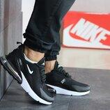 Кроссовки мужские Nike Air Max 270 черные с белым 41-46р