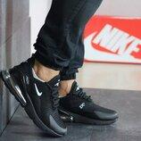 Кроссовки мужские Nike Air Max 270 черный 41-46р Артикул 8231 SE