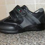 Кожаные туфли для мальчиков. Р- ры 26-27-28-29-30
