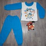 Пижама детская байка на манжетах Собачий Патруль