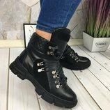 Скидка Женские кожаные спортивные ботинки