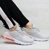 Кроссовки женские Nike Air Max 270 серые с розовым 36-41р