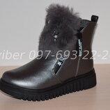 Зимние ботинки для девочки Tom m арт. 5979-В р.33-38 сапожки зимові ботинки том м