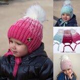 Детская зимняя шапка для девочки Акварель от 2 лет 48 50 52
