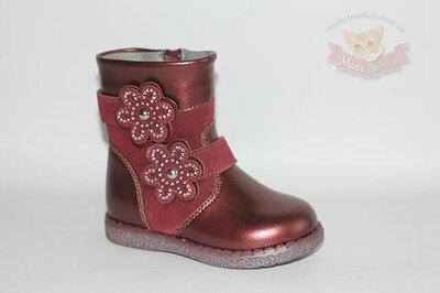 Кожнаые ботинки Тм Фламинго . размер 22-27
