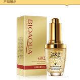 Сыворотка золотая Bioaqua 24K Gold 30 г Супер цена