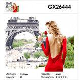 Картина по номерам. Brushme Аромат Парижа GX26444