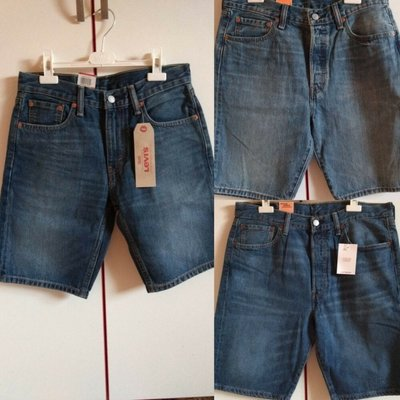Распродажа мужские шорты Levi's оригинал две модели