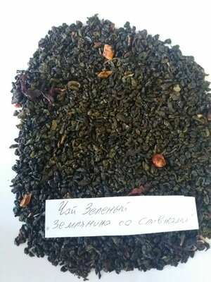 Чай зеленый ганпаудер земляника со сливками , 100г