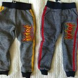 Спортивные брюки утепл.104-140
