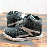 Низкая цена- супер качество Стильные утепленные ботинки хайтопы для мальчика BI&Ki