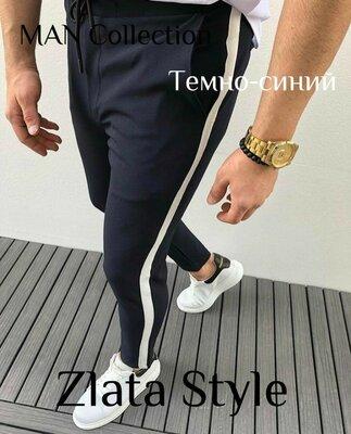 Штаны Штаны Ткань Турецкая Двухнитка Отменное качество Цвета графит, черный, темно-синий, беж
