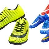 Обувь футбольная сороконожки 17562 многошиповки размер 40-45 4 цвета