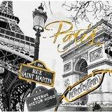 Картина по номерам Брашми. Brushme Ретро Париж GX28111