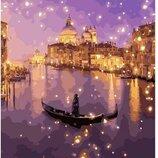 Картина по номерам Брашми. Brushme Ночное мерцание Венеции GX24917