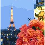 Картина по номерам Брашми. Brushme Вечер в Париже GX28440