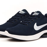 Кроссовки Nike Air, р. 40,41,42,43,44,45,46 размер новинка