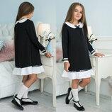 Детское стильное школьное платье 637 Клёш Воротничок Оборка
