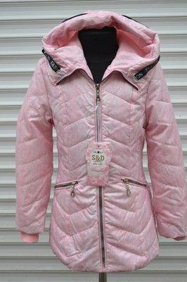 Куртка стёганая на синтепоне для девочек. Розовая Зефирка . Р-Ры 4,6,8,10,12 лет. Веннрия