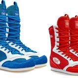 Обувь для бокса боксерки замшевые Elast GBS-50 размер 35-45 2 цвета