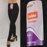 Лосины гамаши штаны зимние женские на байке черные M - XXL