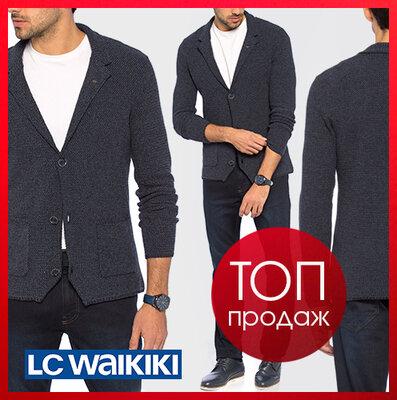 Мужской пиджак lc waikiki / лс вайкики синий c 2-мя накладными карманами, на пуговицах