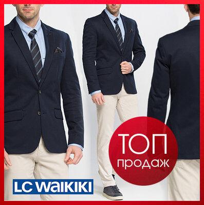 Мужской пиджак классический lc waikiki синий c 2 клапанами, с карманом, на подкладке
