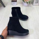 Натуральные кожаные женские демисезонные ботинки Супер цена 35,36,37,38,39,40,41