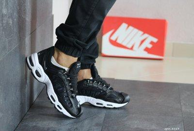 Мужские кроссовки Nike Supreme black/white 8263