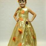 Продам костюм Золотая осень
