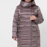 Зимняя куртка 46-56р.