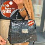 Итальянская Женская кожаная сумка TS000066 кожаные сумки Италия