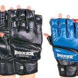 Перчатки для смешанных единоборств кожаные MMA Boxer 2018 размер M-XL, 3 цвета