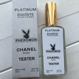 Chanel Egoiste Platinum edp 65ml pheromone tester