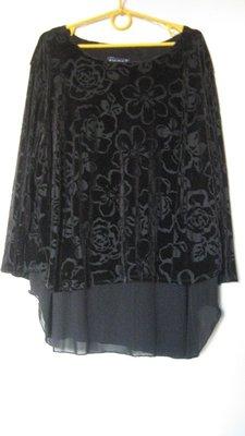 Блуза велюр с выбитыми цветами Saloos