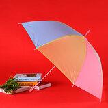 Стильный цветной зонт трость