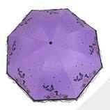 Милые складные зонты с принтом бабочек и кружевами